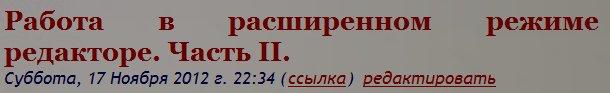 1863153_Chast2 (610x93, 13Kb)