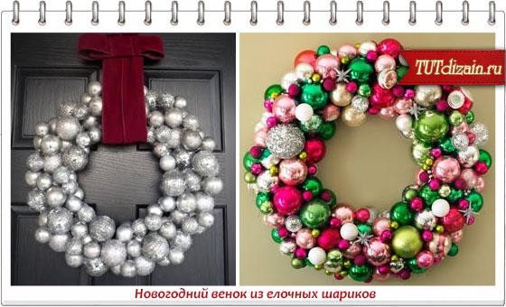 1352995244_tutdizain_ru_2189 (560x340, 64Kb)