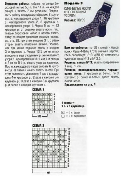 4 (478x700, 177Kb)