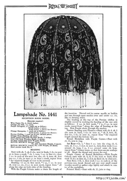 Royal-Society-crochet-Lampshades-5 (492x700, 247Kb)