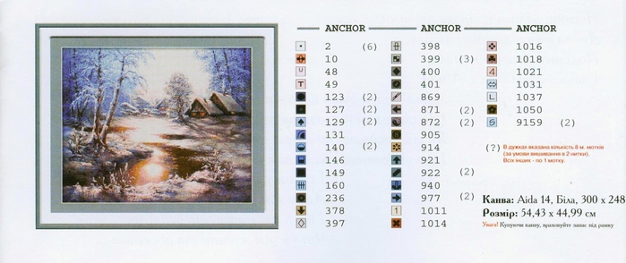зима1 (4) - копия (700x294, 153Kb)