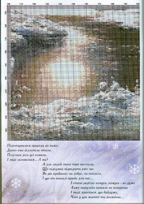 зима1 (5) (494x700, 362Kb)