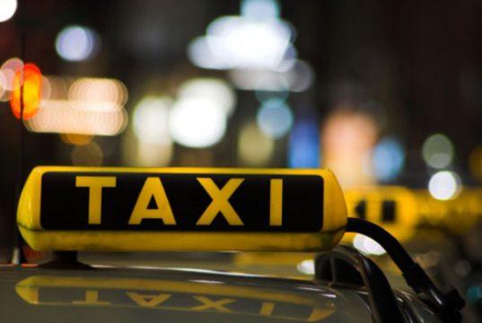 Как поймать такси в...