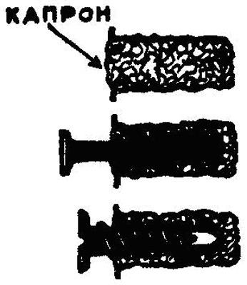 Прочная пробка для шурупа из старого чулка.  Деревянные пробки для шурупов рассыхаются и вылетают из стены.