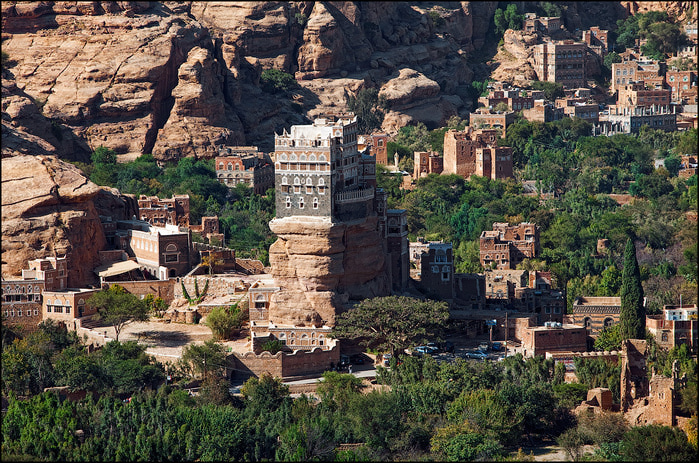 дворец имама йемен фото (700x463, 268Kb)
