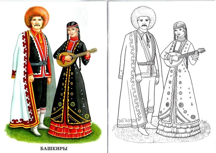 рисунок костюм ханты