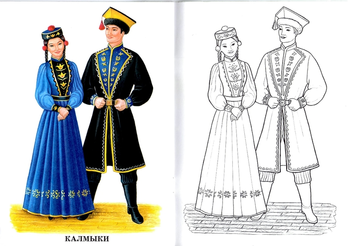 Раскраски национальных костюмов россии для детей