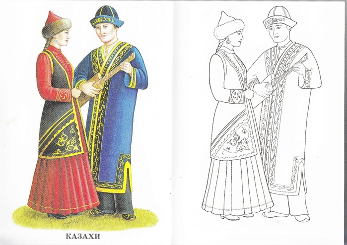 Раскраска одежда народ россии