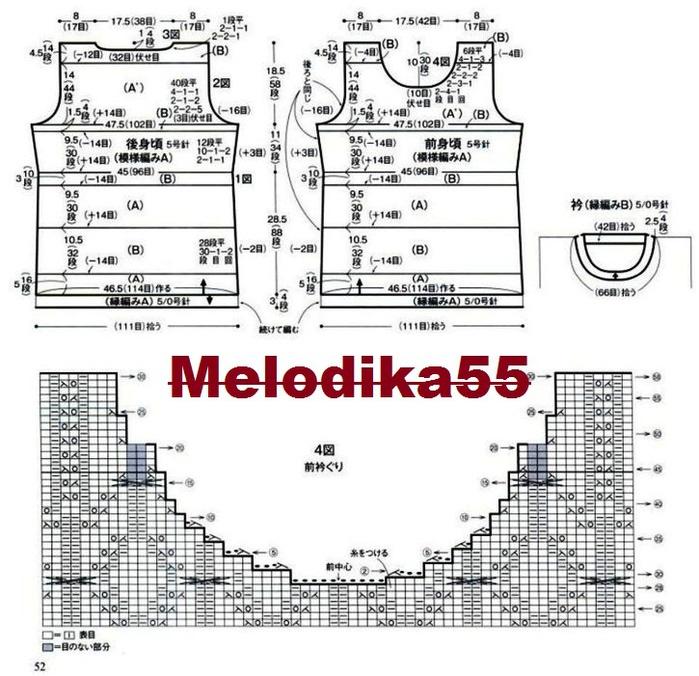 мм2 (700x676, 157Kb)