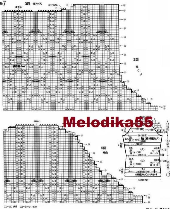 мм4 (568x700, 184Kb)