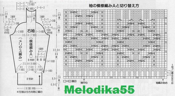 чи3 (700x384, 137Kb)