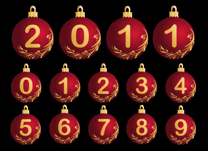 любой год на шариках (700x508, 233Kb)