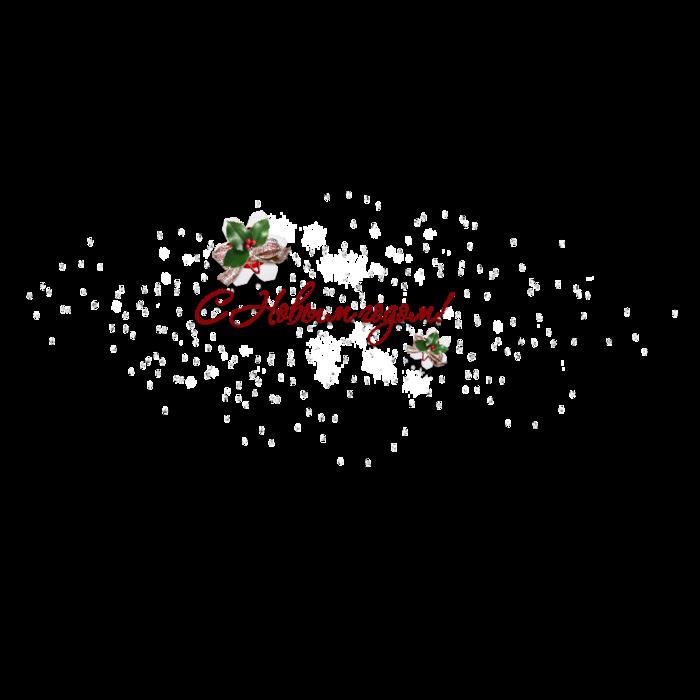 0_51c35_4c16c640_orig (700x700, 97Kb)
