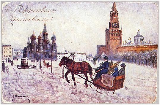 Новогодние открытки в русском стиле новые фото