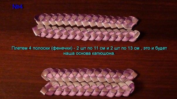 4779956_AnlmOVMpoUE (604x341, 50Kb)