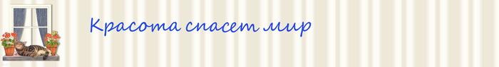 1354546578_sercat26 (700x95, 15Kb)
