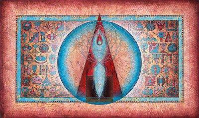 Алхимия.Внутренния-трансформация-человеческого-существа (400x238, 45Kb)