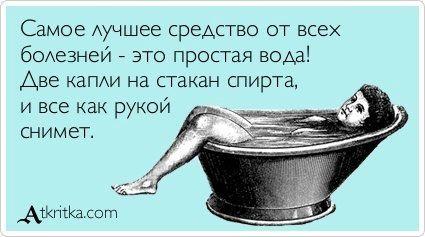 proxy.imgsmail.ru (425x237, 23Kb)