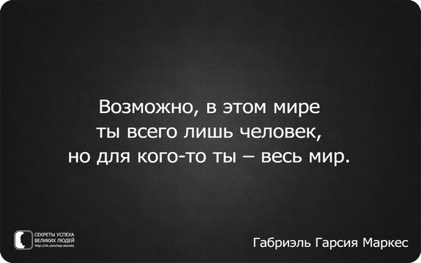 4326608_Rcc0WBvfQk0 (604x377, 46Kb)