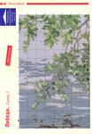 Превью лебеди и лунная дорожка1 (347x500, 127Kb)