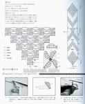 Превью шарф 1 б (574x700, 255Kb)
