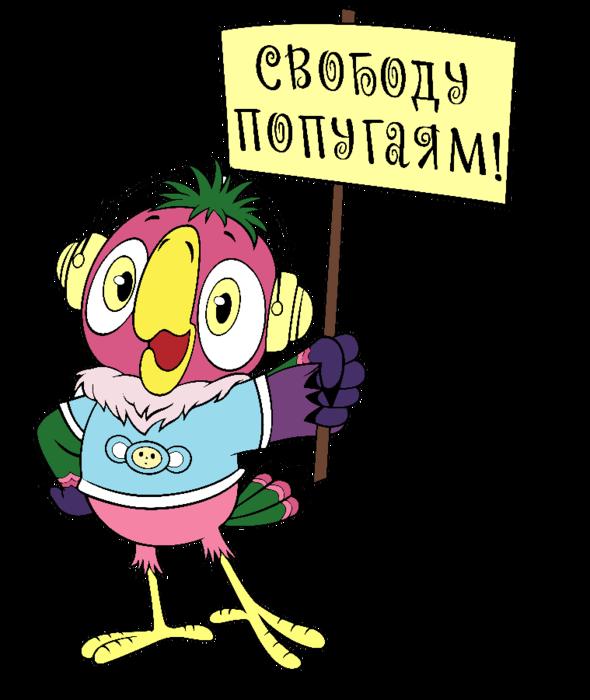 клипарт зайка: