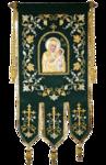 Превью Символы_Христианской_Веры (1) (310x478, 233Kb)
