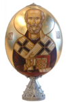 Превью Символы_Христианской_Веры (3) (417x640, 366Kb)
