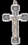 Превью Символы_Христианской_Веры (17) (316x502, 166Kb)