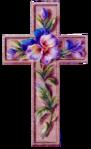 Превью Символы_Христианской_Веры (56) (150x246, 47Kb)