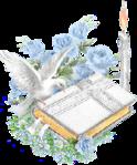 Превью Символы_Христианской_Веры (89) (250x301, 117Kb)