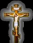 Превью Символы_Христианской_Веры (134) (309x402, 132Kb)