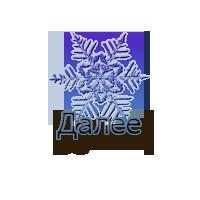 Без имени-1 (200x200, 23Kb)