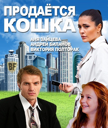 3659752_1354387319_prodaetsyakoshka (376x443, 113Kb)