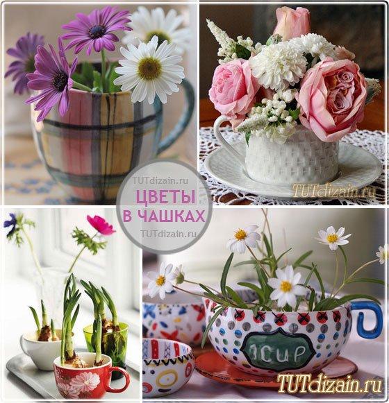 http://img0.liveinternet.ru/images/attach/c/7/94/62/94062066_1351354860_tutdizain_ru_1959.jpg
