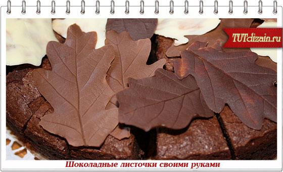 1347038289_tutdizain_ru_1114 (560x340, 56Kb)