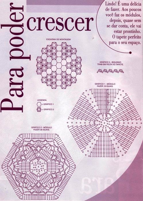 钩针:六边形的地毯 - maomao - 我随心动