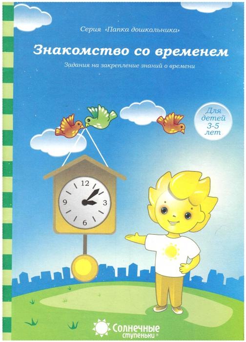 4663906_oblojka (504x700, 289Kb)