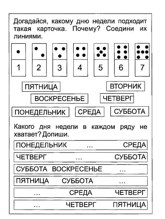 10011 (528x700, 163Kb)