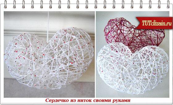 1350046831_tutdizain_ru_1713 (560x340, 64Kb)
