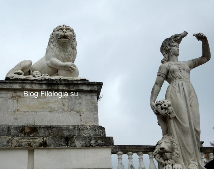 Лев в Архангельском. Статуя льва/3241858_Lew2small (700x552, 90Kb)