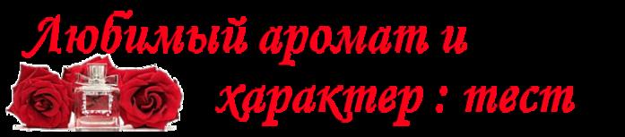 3166706_t5ext_7_ (700x153, 76Kb)