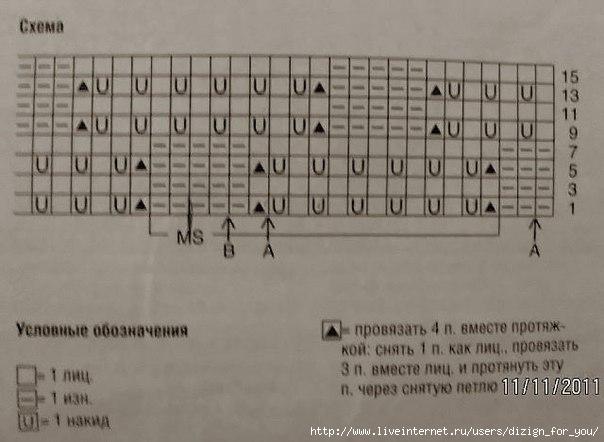 3914090_21yZzrJPVuI (604x442, 108Kb)