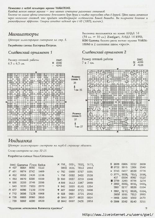 161 (499x700, 316Kb)