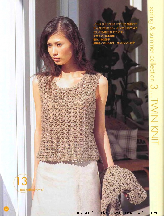 5038720_Lets_knit_series_NV3822_2000_Crochet_Lace_8_kr_14 (531x700, 295Kb)