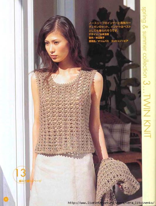 5038720_Lets_knit_series_NV3822_2000_Crochet_Lace_8_kr_14 (531x700, 295Kb)