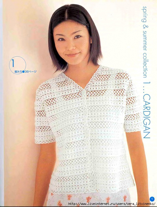 5038720_Lets_knit_series_NV3822_2000_Crochet_Lace_8_kr_29 (531x700, 274Kb)