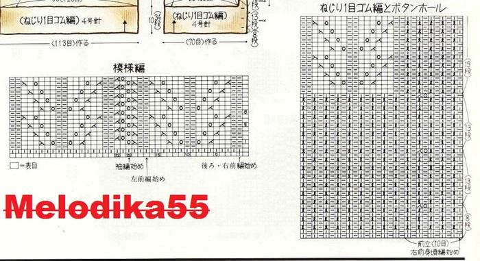 е1 (700x381, 128Kb)