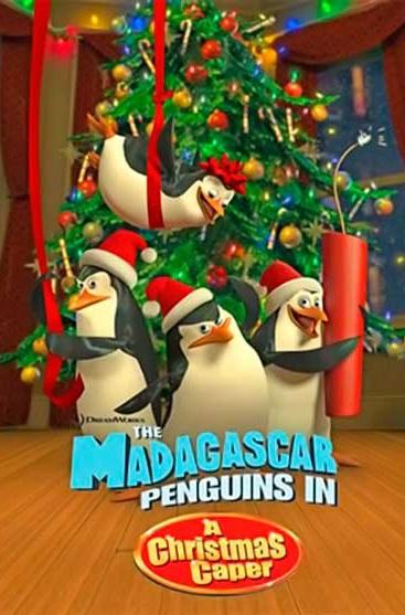 Рождественский «Мадагаскар»