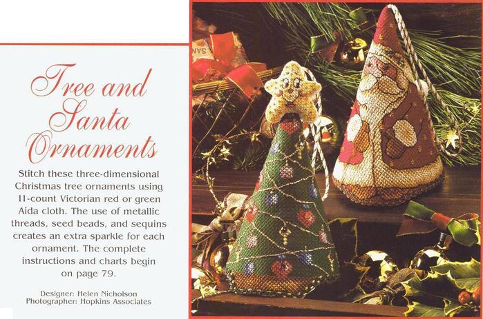 Tree & Santa Ornaments (700x463, 77Kb)